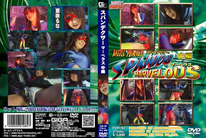 TSW-82 Spandexer marvelous Vol.02 Runa Sezaki