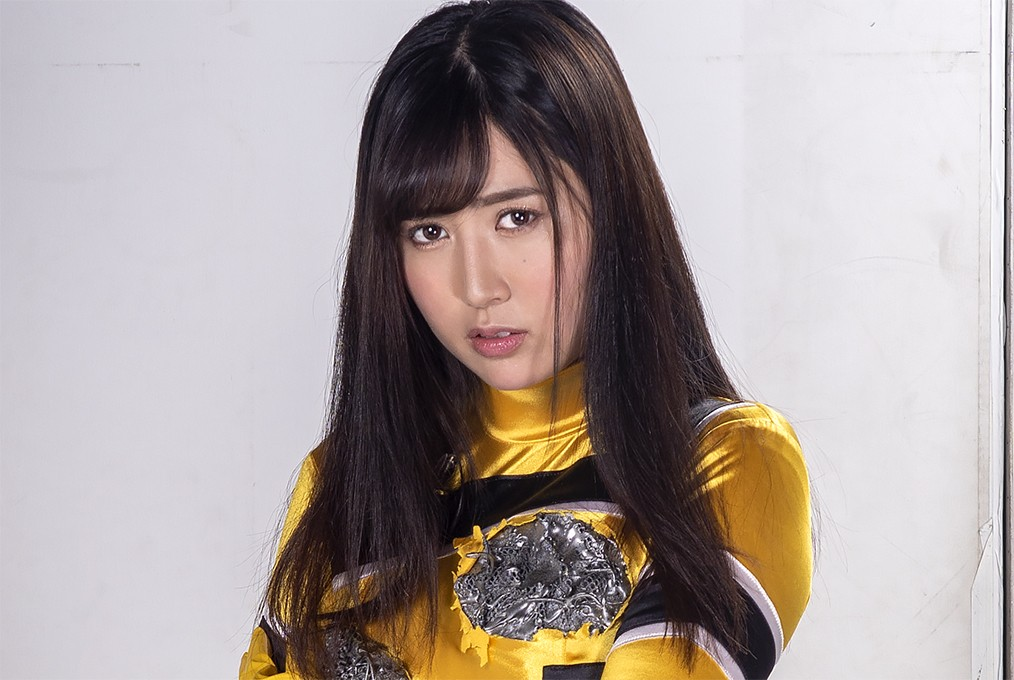 GHLS-80 Heroine Enhanced Suit Destruction -Vega Ranger -Targeted Vega Yellow Arisa Kawasaki