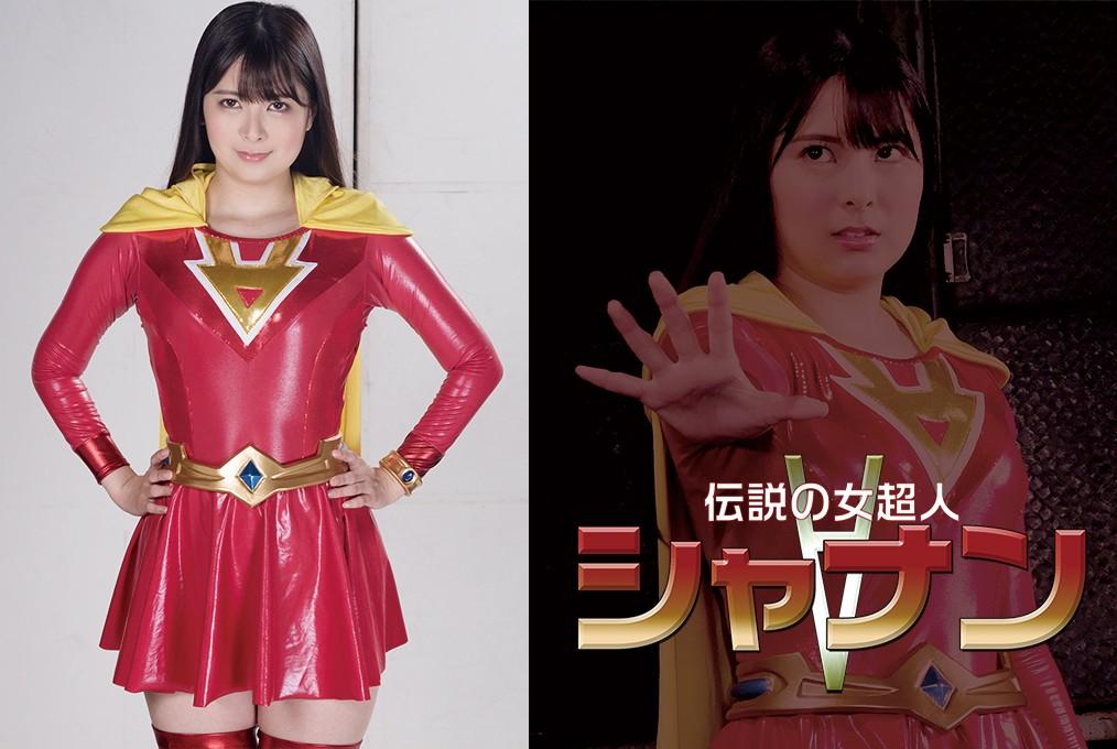GHMT-02 Legendary Superwoman Shannan Arisu Toyonaka, Hotaru Mori