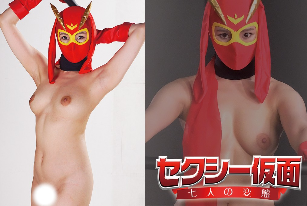 GIGP-19 Sexy Mask -Seven Perverts Misato Nonomiya