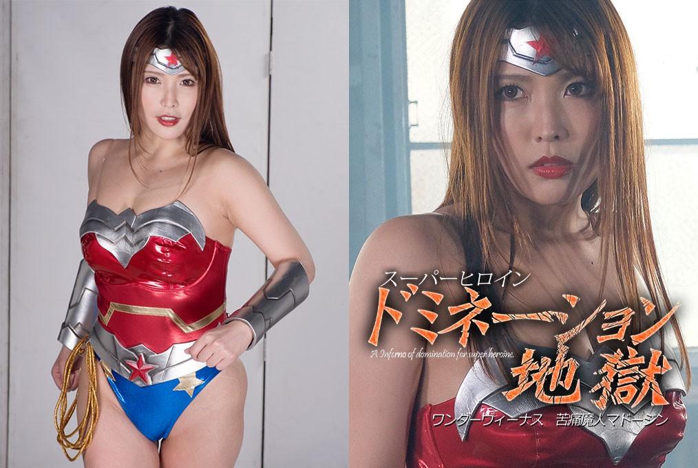 GHMT-73 Superheroine Domination Hell 48 -Wonder Venus -Painful Genie Madojin