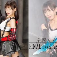 GHMT-91 Beautiful Fighter Tina -Final Fxxk Assault-