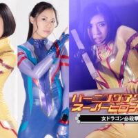 ZATS-39 Burning Action Super Heroine Chronicles 39 -Female Dragon Deadly Attack