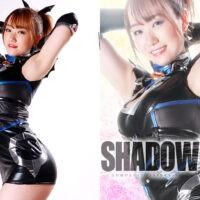 GHNU-31 Seductive Heroine Shadow Cat