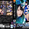 GHKO-03 Queen Decker The Trap of Hypnosis Insult Aya Miyazaki Urea Sakuraba