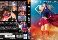 GHKO-29 THE SUPERLADY Maki Hoshikawa