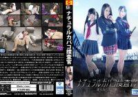 GHKO-31 Agent Natural Cavaco Nobody Knows Her Face Miho Tono Marie Konishi Sena Minami