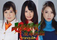 GHKO-47 Female Combatant Brainwash and Insult -tranquilo- Kotomi Asakura Miori Hara Mai Miori Rina Utimura Sena Minami Ao Mizuhara Mashiro Aizawa Nana Hoshino