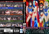 SMHO-03 Heroine Short Story SUPERLADY Evil Domination Sexy Mask Prisoner Gang Rape SPANDEXER Yuma Kouda