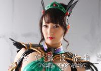 GHKO-57 Female Cadre Ruin Story Yuri Nikaidou