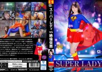 GHKO-55 SUPERLADY VS Stallion Mask Yukine Sakuragi