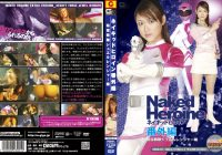 TKSM-01 Naked Heroine Special Episode – Holy Treasure Force Jewel Rangers Sakura Morishita