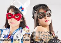 SMHO-05 Beautiful Witch Girl Fontaine Electronic Nightmare Satomi Suzuki