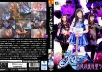 GHKO-63 Amore Melpure -Fallen to Immoral Evil Costume- Rena Kiyomoto Ko Asumi
