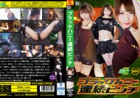 JMSZ-52 Black Honey Endless Pinch Yuna Honda
