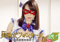 JMSZ-55 Beautiful Middle-Aged Fontaine -Spell of Stallion Mask- Natsuko Mishima