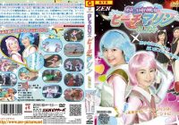 ZRHD-02 Fashionable Warriors Peach & Marin Future Ai Suzuki