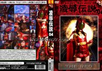 GODS-04 Insult Legend04 The Red Yu Kawakami