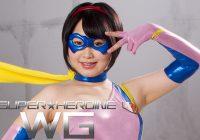 GHKP-77 Super Heroine WG Akari Hoshimiya