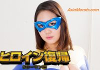 GHKQ-05 Heroine Return -X Woman Nagisa Horikoshi