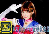 MNFC-01 Heroine Insult Club -Sailor Jewel Hermes Miho Sakazaki