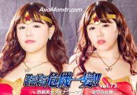 THP-73 Super Heroine in Grave Danger Vol.73 Dyna Woman -Revenge of the Goddess- Mao Hamasaki