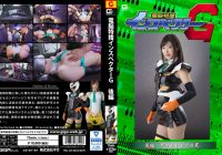 GHKQ-20 Inspector G Part 2 -The Trap of Double Rape Asahi Mizuno