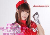 GHKQ-45 Art Guardian Hikaru Konno, Marie Konishi, Moe Haduki