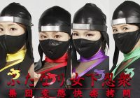 GHKQ-54 Hermaphrodite Female Low-Ranking Ninja -Perverts Group Pleasure Torture Kanon Kuga, Moe Kurashina, Rin Hayama