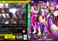 JMSZ-71 Hero Insult -Beautiful Gerbera Falsely Begs for Life- Riko Kitagawa, Maina Miura