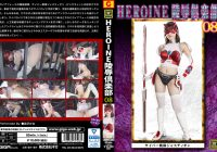 MNFC-08 Heroine Insult Club 08 -Cyber Forth Justion Kana Morisawa