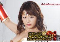 GTRL-58 Heroine Climax Battle Vol.1 Wonder Lady Riko Kitagawa