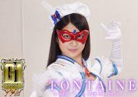 GIGP-01 Beautiful Witch Girl Fontaine -Revenge of Pantylar! Stolen Holy Panty- Aoi Mizutani, Yukari Miyazawa