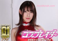 GIGP-03 Cosplayder -Ideal Soldier Justine Kana Morisawa