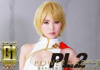 GIGP-08 Power Lady2 -Stolen Love Juice! Heroine Incest Plan! Misato Nonomiya