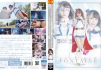 GPTM-37 Beautiful Witch Girl Fontaine -The Trap of Doping Rapist Yuha Kiriyama, Harumi Sagawa