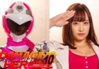 ZEXT-10 Damaging Heroine 10 -Sairanger -Scramble Change! Search for Dark Rats the Second! Ayumi Kimoto, Sarina Kubo, Izumi Takato
