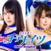 JMSZ-24 Cheer Knights – Insult Part, Miho Tono